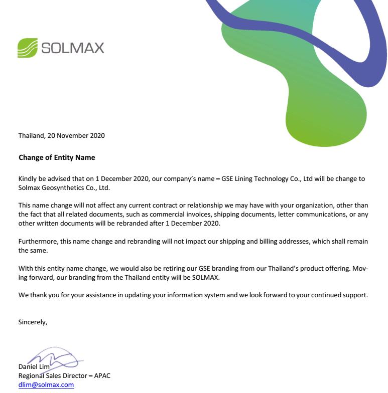 Solmax buy GSE